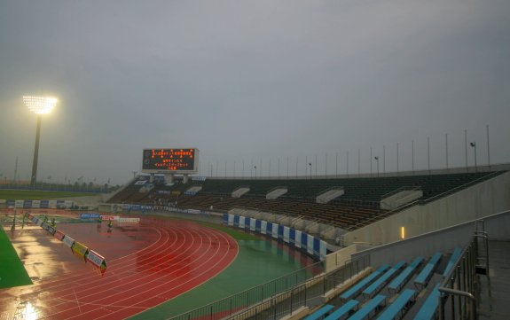 Naruto Athletic Stadium